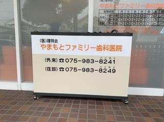 S__94601223.jpg